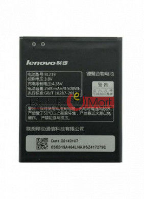Mobile Battery For Lenovo A880