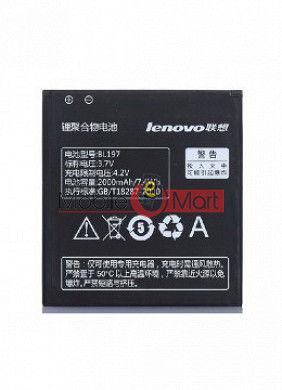 Mobile Battery For Lenovo BL-197