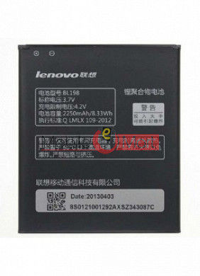 Mobile Battery For Lenovo BL-198