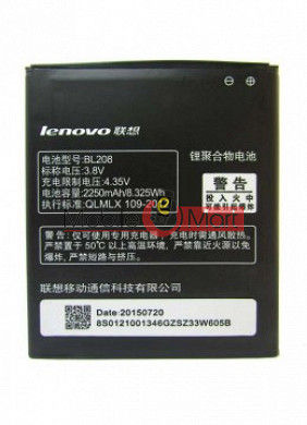 Mobile Battery For Lenovo BL-208