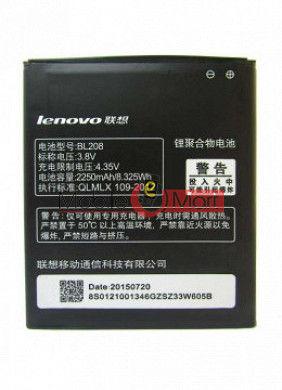 Mobile Battery For Lenovo S750