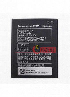 Mobile Battery For Lenovo S939