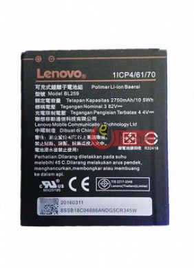 Mobile Battery For Lenovo Vibe K5 Plus