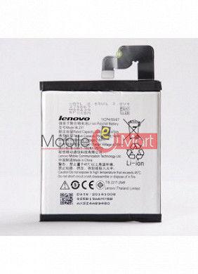 Mobile Battery For Lenovo Vibe X2
