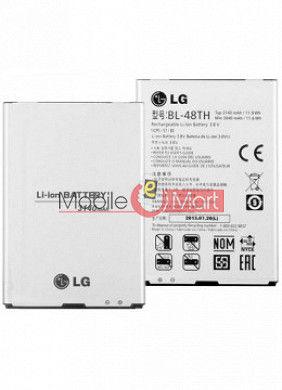 Mobile Battery For LG G Pro 2 D837