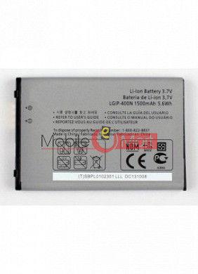 Mobile Battery For LGIP-400N