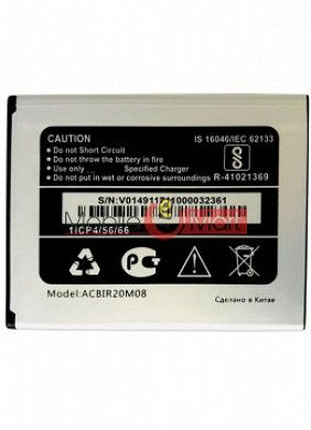 Mobile Battery For Micromax Bharat 3 Q437
