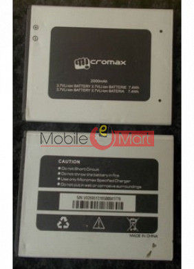 Mobile Battery For Micromax Bolt A71