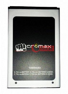 Mobile Battery For Micromax Bolt D321