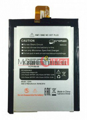 Mobile Battery For Micromax Canvas Juice 3 Plus Q394