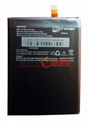 Mobile Battery For Micromax YU Yunique Plus