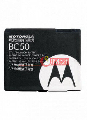 Mobile Battery For Motorola BC50