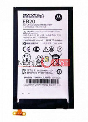 Mobile Battery For Motorola EB20 Motorola DROID RAZR XT910
