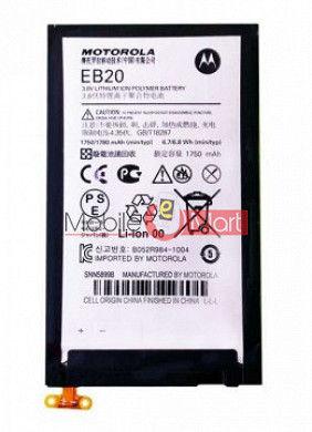Mobile Battery For Motorola EB20 Motorola DROID RAZR XT912