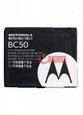Mobile Battery For Motorola KRZR K1