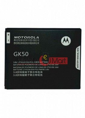 Mobile Battery For Motorola Moto E3