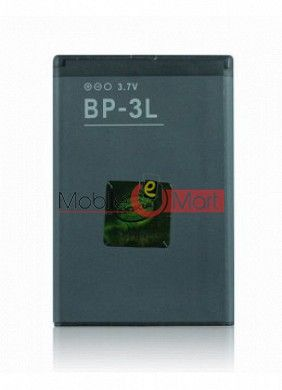 Mobile Battery For Nokia Lumia 610