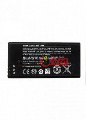 Mobile Battery For Nokia Lumia 730