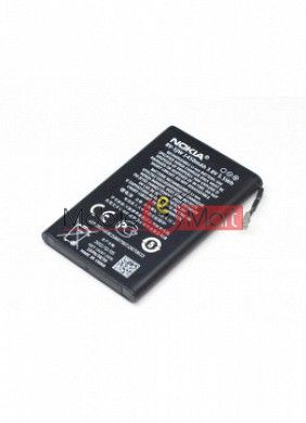 Mobile Battery For Nokia N9