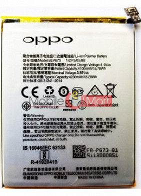 Mobile Battery For Oppo A3s