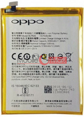 Mobile Battery For Oppo A83