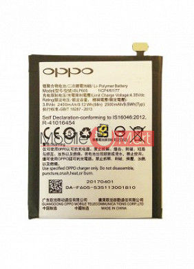 Mobile Battery For Oppo F1