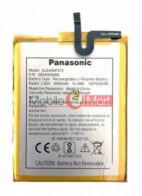 Mobile Battery For Panasonic Eluga A3