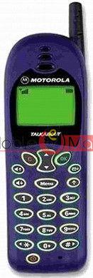 Back Panel For Motorola T180
