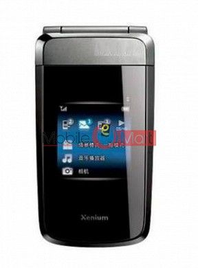 Back Panel For Philips Xenium X700
