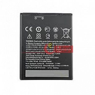 Ajah Mobile Battery For HTC Desire 620
