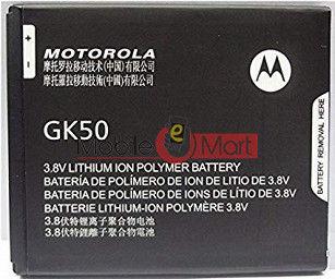 Ajah Mobile Battery For Motorola GK 50