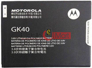 Ajah Mobile Battery For Moto G4 Play XT1607 XT1609 G5 XT1670.