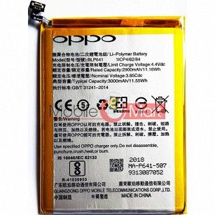 Ajah Mobile Battery For Oppo A71