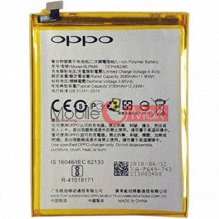 Ajah Mobile Battery For Oppo A83