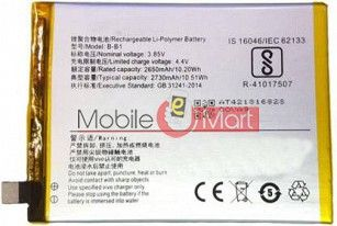 Ajah Mobile Battery For Vivo Y55