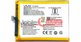 Ajah Mobile Battery For Vivo Y66