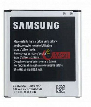 Ajah Mobile Battery For Samsung Galaxy Grand 2 G7102
