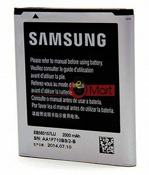 Ajah Mobile Battery For Samsung Galaxy Core 2
