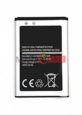 Ajah Mobile Battery For Samsung X200