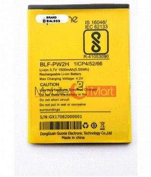 Ajah Mobile Battery For Lephone W2