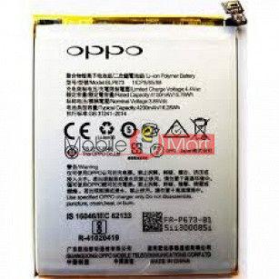 AJAH Mobile Battery For Oppo A5