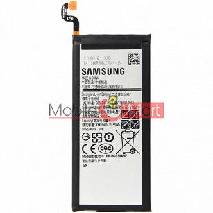 Mobile Battery For Samsung Galaxy S7