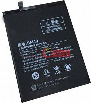 Mobile Battery For Xiaomi Mi Max