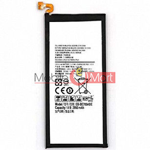Mobile Battery For Samsung Galaxy e7