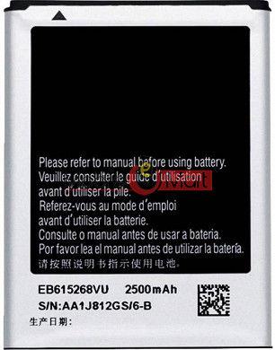 Mobile Battery For Samsung GT-i9220