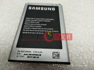 Mobile Battery For Samsung Galaxy Note 3 mini