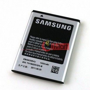 Mobile Battery For Samsung Galaxy Ace