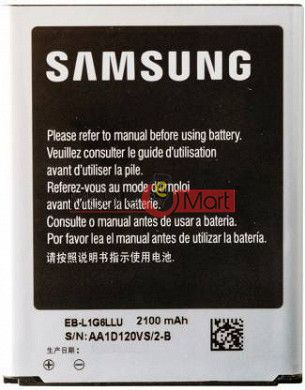 Mobile Battery For Samsung Galaxy S3