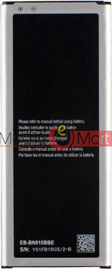 Mobile Battery For Samsung Galaxy Note 4