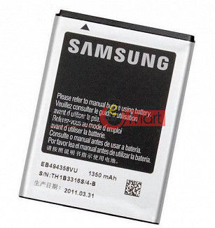 Mobile Battery For Samsung Galaxy Mini